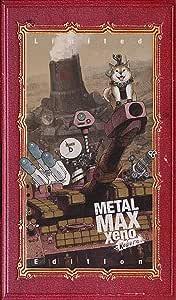 METAL MAX Xeno Reborn(メタルマックスゼノ リボーン) Limited Edition -Switch