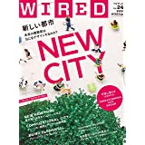 WIRED VOL.24/特集 NEW CITY 新しい都市