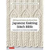 Japanese Knitting Stich Bible
