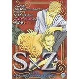 S×Z 三千世界 (K-Book Selection)