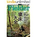 Fielder vol.40 [雑誌]