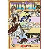FAIRY TAIL(39) (週刊少年マガジンコミックス)