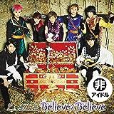 Believe×Believe-A ビリビリ盤