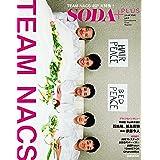 SODA PLUS Vol.5 (表紙:TEAM NACS) (ぴあMOOK)