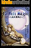 La Nuit Magic―夜は魔術