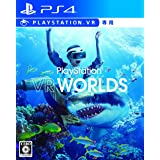 PlayStation VR WORLDS (VR only) - PS4