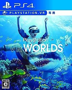PlayStation VR WORLDS(VR専用) - PS4