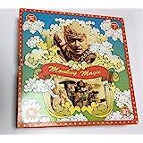 西遊記DVD-BOX