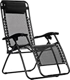 Amazonベーシック 椅子 折りたたみ ゼログラビティーチェア インフィニティチェア ブラック