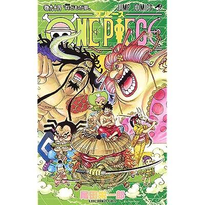 コミックス『ONE PIECE (ジャンプコミックス)』 発売中