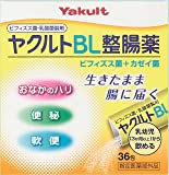 ヤクルトBL整腸薬 36包 [指定医薬部外品]