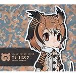 けものフレンズ QHD(1080×960) ワシミミズク
