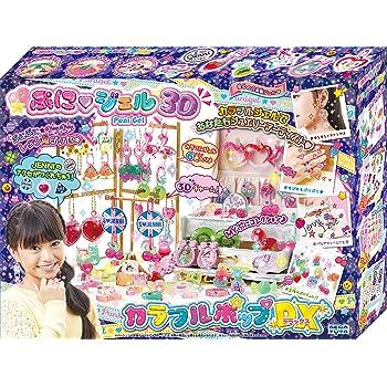 キラデコアート ぷにジェル3D カラフルポップDX