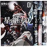 星を継ぐもの コミック 1-4巻 セット (ビッグ コミックス〔スペシャル〕)