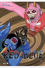 RED&BLUE (4) Kindle版
