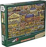 1000ピース ジグソーパズル 迷路探偵ピエール 高いビル (50x75cm)