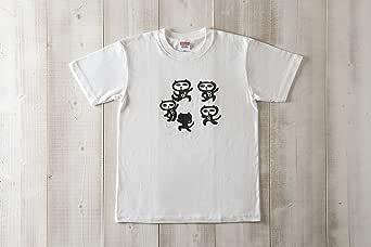 黒猫探偵社【8ダンス】ネコ柄Tシャツ ホワイト メンズ&レディース