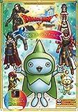 ドラゴンクエストX オンライン 時渡りグランドフィナーレ!! WiiU・Windows・PS4・NintendoSwitch・dゲーム・N3DS版 (Vジャンプブックス(書籍))