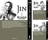 [まとめ買い] JIN―仁―(ヤングジャンプコミックスDIGITAL)