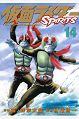 仮面ライダーSPIRITS(14) (月刊少年マガジンコミックス) Kindle版