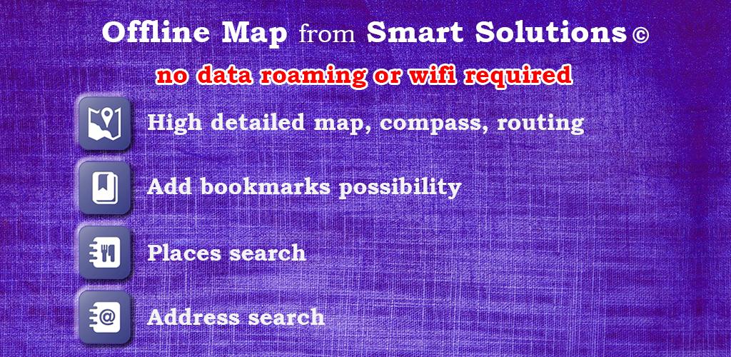 ビーゴ、スペイン オフライン地図 - Smart Sulutions
