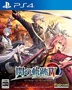 英雄伝説 閃の軌跡IV - PS4