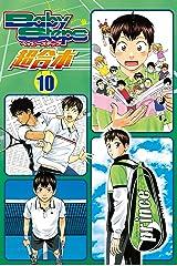 ベイビーステップ 超合本版(10) (週刊少年マガジンコミックス) Kindle版