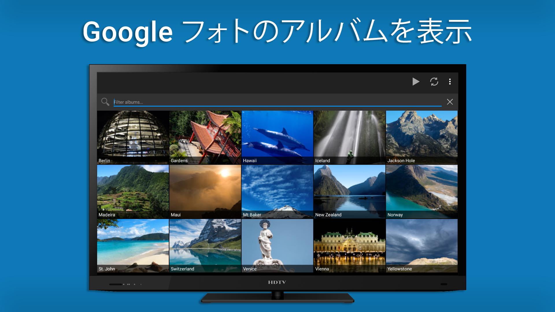Amazon Co Jp Pfolio Google フォトの写真とスライドショー