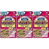 小林製薬の栄養補助食品 ナットウキナーゼEX60粒 x3個セット
