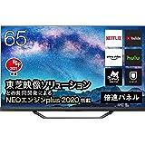 ハイセンス 65V型 4Kチューナー内蔵 ULED液晶テレビ 65U8F Amazon Prime Video対応 倍速…