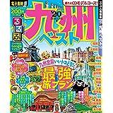 るるぶ九州ベスト'20 (るるぶ情報版国内)