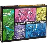 コザイク(Cosaic) エムブリオマシン ボードゲーム
