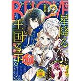 BE・LOVE 2021年7月号 [2021年6月1日発売] [雑誌]