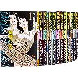 Do Da Dancin'! ヴェネチア国際編 コミック 全13巻完結セット (オフィスユーコミックス)