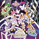 【Amazon.co.jp限定】Disney 声の王子様 Voice Stars Dream Selection [オリ…