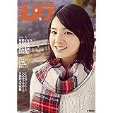 B.L.T. U-17 sizzleful girl Vol.13 (TOKYO NEWS MOOK 176号)