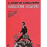 細野晴臣 A Night in Chinatown [Blu-ray]