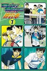 ベイビーステップ 超合本版(7) (週刊少年マガジンコミックス) Kindle版
