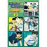 ベイビーステップ 超合本版(7) (週刊少年マガジンコミックス)
