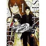 STEINS;GATE 0 (1) (角川コミックス・エース)