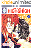 HIGH&HIGH(6) (冬水社・いち*ラキコミックス)