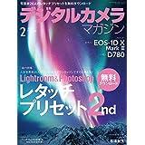 デジタルカメラマガジン 2020年2月号[雑誌]