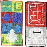 丸眞 ポケットタオル ディズニー ベイマックス 約20×10cm カラーマックス 綿100% 2065004900 2個セット
