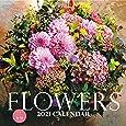 2021年 大判カレンダー フラワー (誠文堂新光社カレンダー)