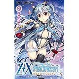 Z/X Code reunion 2 特製パック同梱版 (ジャンプコミックス)