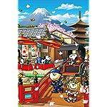 スヌーピー iPhone(640×960)壁紙 スヌーピー イン ジャパン