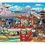 スヌーピー HD(1440×1280) スヌーピー イン ジャパン