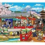 スヌーピー QHD(1080×960) スヌーピー イン ジャパン