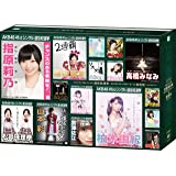 AKB48 41stシングル 選抜総選挙~順位予想不可能、大荒れの一夜~&後夜祭~あとのまつり~(DVD9枚組)
