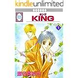 KING(1) (冬水社・いち*ラキコミックス)